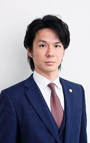 第一東京弁護士会 弁護士 成田 翼