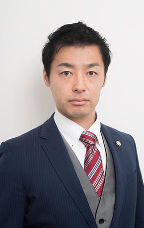 第一東京弁護士会 弁護士 今酒 雄一
